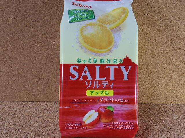 ソルティ アップル01