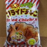 今回のおやつ:松山製菓の「ビッグテキサスコーン フライドチキン」を食べる!