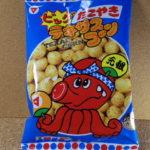 今回のおやつ:松山製菓の「ビッグ たこやき テキサスコーン」を食べる!