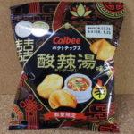 今回のおやつ:「カルビー ポテトチップス 酸辣湯味」を食べる!
