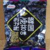 今回のおやつ:栗山米菓の「韓国海苔味おかき」を食べる!