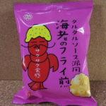 今回のおやつ:ホンダ製菓の「タルタルソース派用 海老のフライ煎」を食べる!