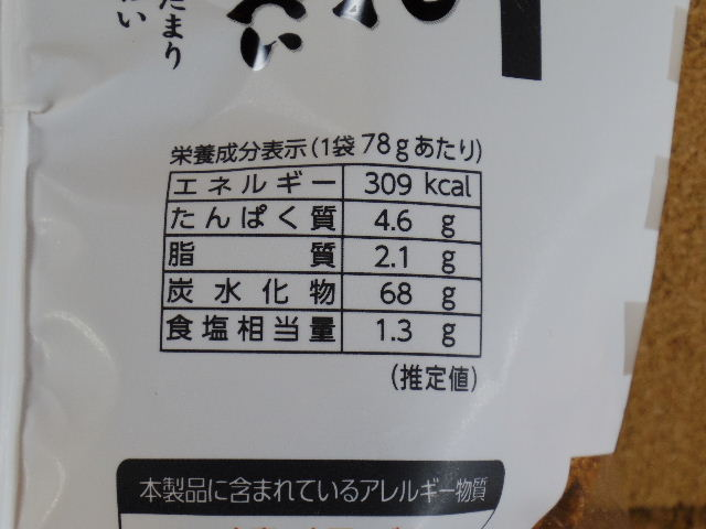 カネフク製菓 割れせんべい06