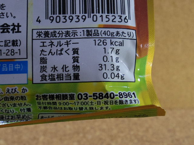 ライオン菓子なしグミ07