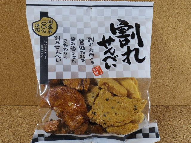 カネフク製菓 割れせんべい01
