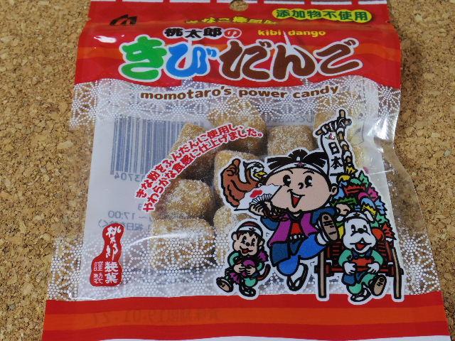 桃太郎製菓きびだんご01