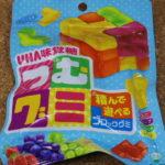 今回のおやつ:味覚糖の「つむグミ」を食べる!