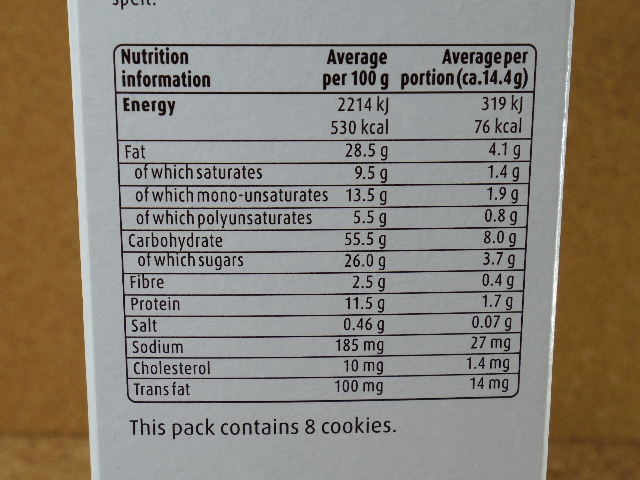 ヘレマ クランチピーナッツクッキー成分表2