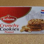 オランダのお菓子:ヘレマ「クランチピーナッツクッキー」を食べる!