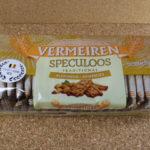 ベルギーのお菓子:VERMEIREN「ベルメーレン カラメルビスケット アーモンド」を食べる!