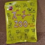 今回のおやつ:岩塚製菓の「ズーチーあられ(ZOOチーズあられ)」を食べる!
