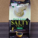 今回のおやつ:東ハトの「ソルティ セサミ」を食べる!
