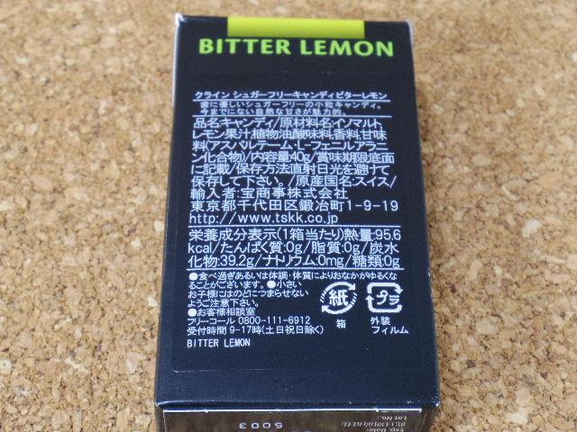 クライン シュガーフリーキャンディー ビターレモン02