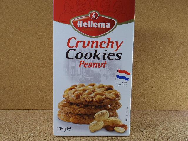ヘレマ クランチピーナッツクッキー02