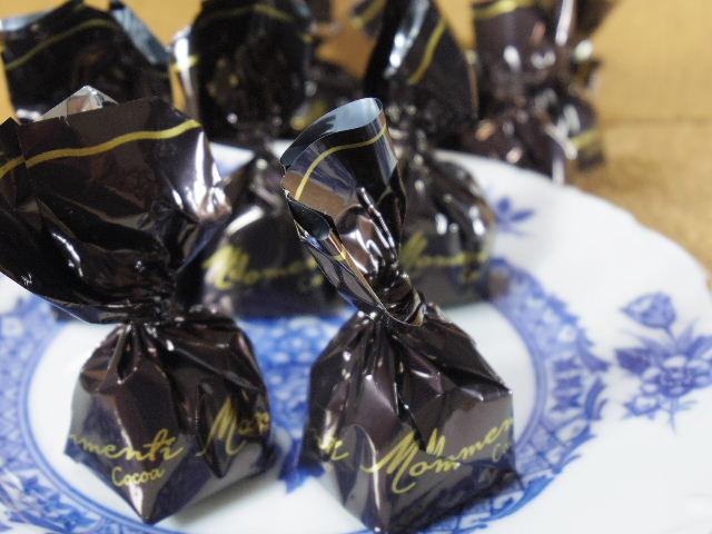 Momenti カカオ豆クリーム入り 75%カカオ ダークチョコレート 個包装1