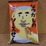 今回のおやつ:三幸製菓の「なつかしのソースせん」を食べる!