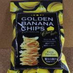 今回のおやつ:味源の「ゴールデンバナナチップス」を食べる!