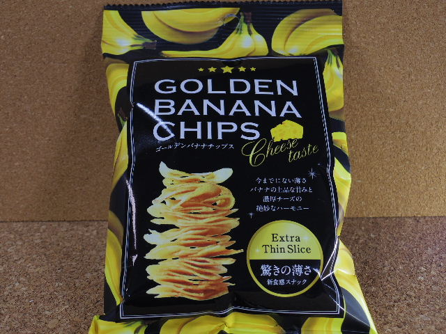 ゴールデンバナナチップス 表側