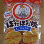 今回のおやつ:亀田製菓の「おばあちゃんのぽたぽた焼」を食べる!