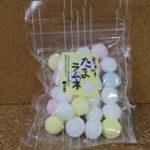 今回のおやつ:伊藤軒の「京の手仕事 たまラムネ」を食べる!