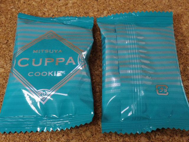 カパアールグレイクッキー 個包装