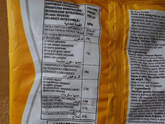 エルサボール ナチョチップ チーズ 成分表2