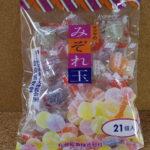 今回のおやつ:松屋製菓の「マツヤのみぞれ玉」を食べる!