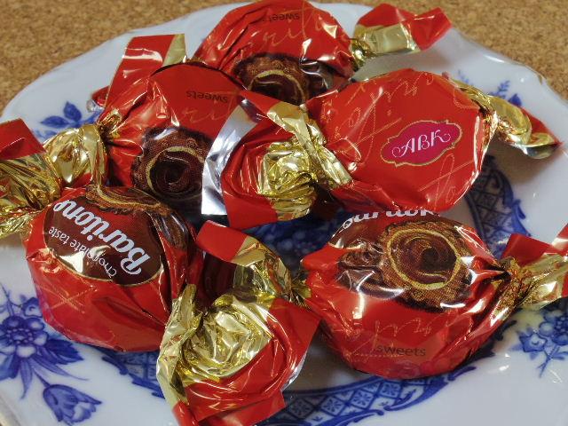 バリトン チョコクリーム 個包装