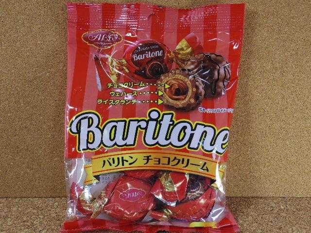 バリトン チョコクリーム パッケージ表側