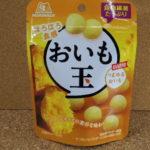 今回のおやつ:森永製菓の「おいも玉」を食べる!