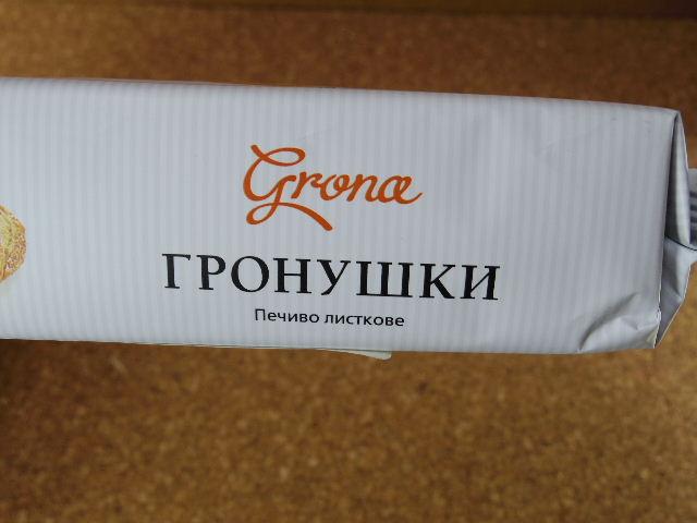 grona gronushky ハートパイ パッケージ2