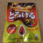 今回のおやつ:UHA味覚糖の「とろけるグミ コーラ」を食べる!