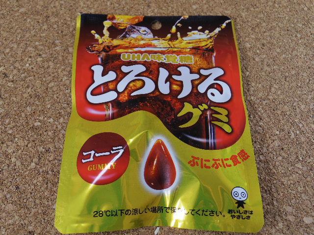 味覚糖 とろけるグミ コーラ パッケージ表側