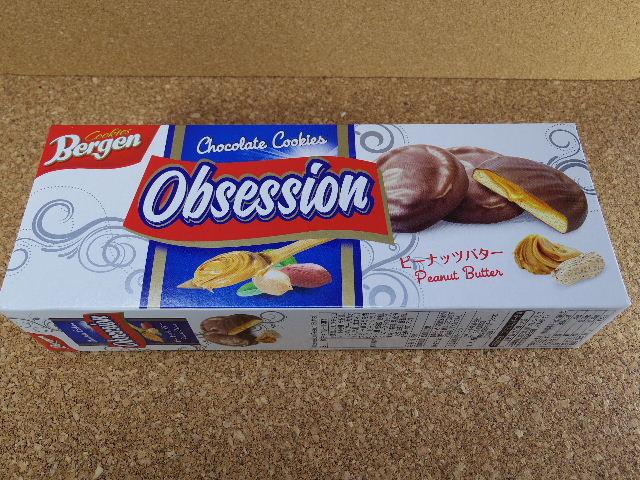 Obsession ピーナッツバター パッケージ1