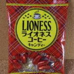 今回のおやつ:ライオン菓子の「ライオネスコーヒーキャンディー」を食べる!