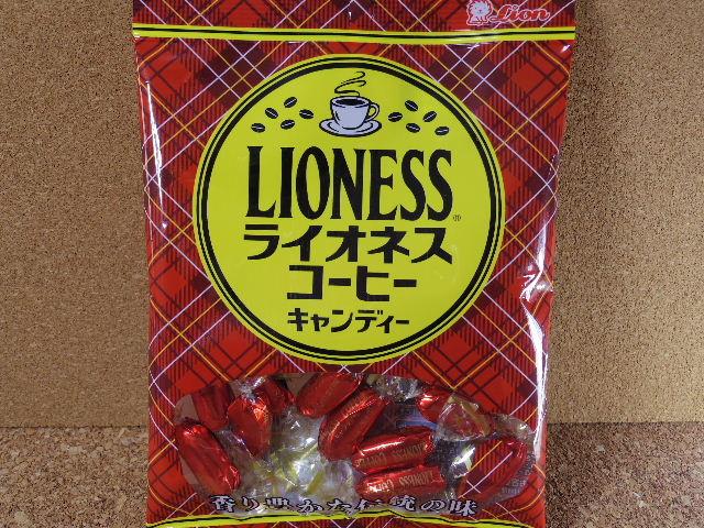 ライオネスコーヒーキャンディー 袋表