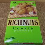 今回のおやつ:森永製菓の「リッチナッツクッキー」を食べる!