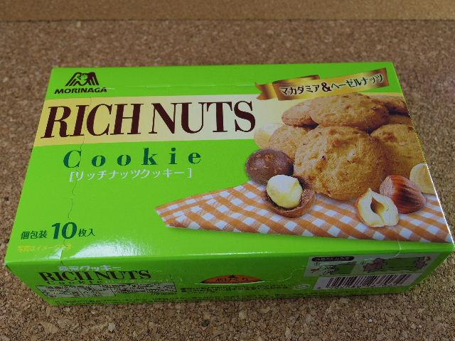 森永 リッチナッツクッキー 箱2