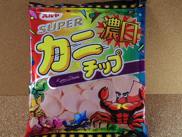 SUPER濃口カニチップ 袋表