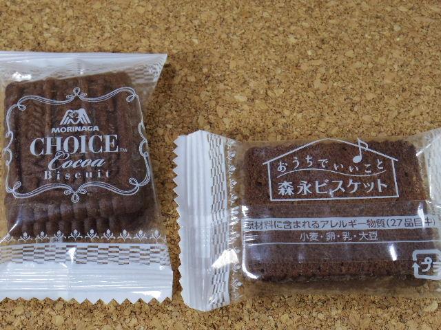 チョイスココア 個包装