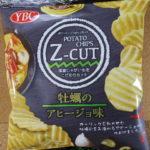 今回のおやつ:YBCの「ポテトチップスゼットカット 牡蠣のアヒージョ味」を食べる!
