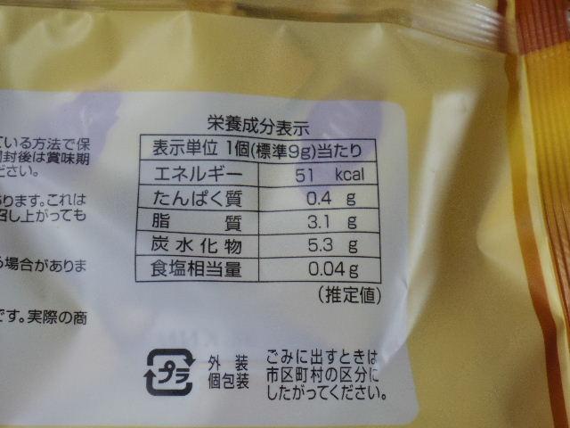abk ロイヤルチャーム クリーム味 成分