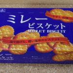 今回のおやつ:三ツ矢製菓の「ミレービスケット うすしお味」を食べる!