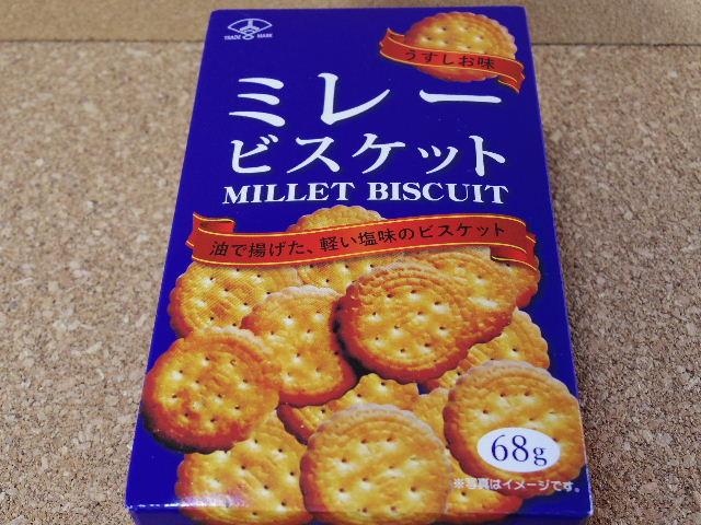 三ツ矢製菓ミレービスケット 箱2