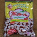 今回のおやつ:植垣米菓の「鴬ボール(うぐいすボール)」を食べる!