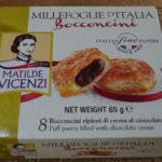 イタリアのお菓子:VICENZIの「ミルフィーユパイ チョコレートクリーム」を食べる!