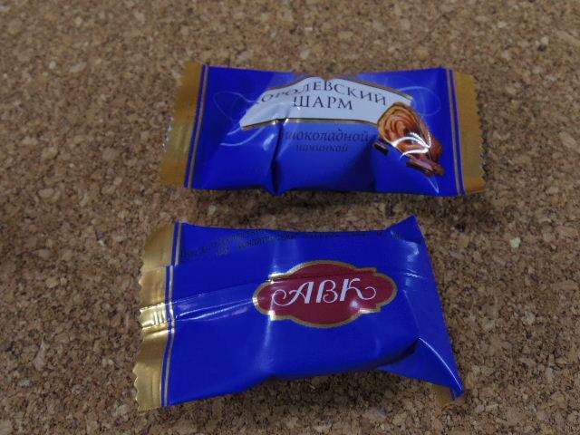 ロイヤルチャーム チョコ味 個包装2