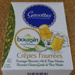フランスのお菓子:「ガヴォット ミニクレープ ブルサンクリーム」を食べる!