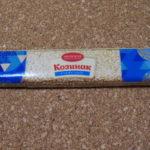 ロシアのお菓子:「キャラメリゼシードバー(ごま)」を食べる!